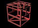 tangram cube h (outside) in White Strong & Flexible Polished