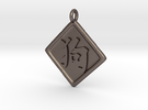Japanese / Chinese Kanji Pet Tags in Stainless Steel