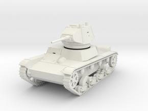 PV71 T26 M1939 (1/48) in White Strong & Flexible