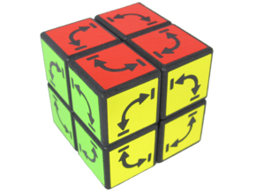 Alternating Cube in White Strong & Flexible