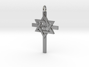 Star of David Cross - Yeshua Text in Raw Silver