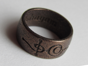 """""""Ashayam"""" Vulcan Script Ring - Engraved [Size 6] in Polished Bronze Steel"""