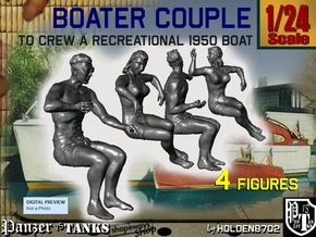 1-24 Recreation Boat Couple Set 1 in White Strong & Flexible