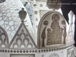 Hungarian Holy Crown with net - half scale in White Strong & Flexible