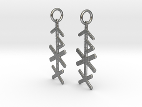Love Bind Rune Earrings in Raw Silver