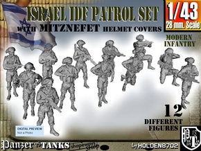 1-43 IDF PATROL SET in Frosted Ultra Detail