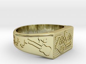 Size 12 FOUR SYMBOLS  in 18k Gold Plated