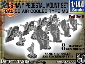 1/144 US Navy M2 Air Cool Pedestal Mount Set in Frosted Ultra Detail