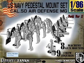1/96 US Navy  AA M Gun Pedestal Mount in Frosted Ultra Detail