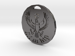 Kemet Quarter in Polished Nickel Steel