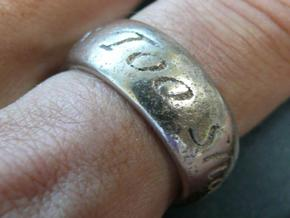 This Too Shall Pass, solid ring, custom size in Stainless Steel
