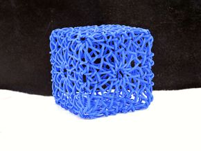 Islamic Woven Cube  in Blue Strong & Flexible Polished