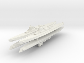 Bywater's Nagasaki Cruiser Submarine 1:3000 x4 in White Strong & Flexible