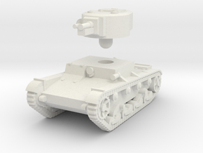 1/100 T-26-4 in White Strong & Flexible