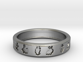 Pokemon Ring in Raw Silver