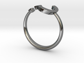Question Mark Ring - Size US 6 in Premium Silver