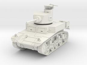 PV28B M3 w/hs turret (28mm w/separate hatches) in White Strong & Flexible