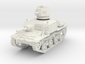 PV55A Type 92 Jyu-Sokosha (28mm) in White Strong & Flexible