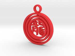 CheekyChi - Gimbal Charm (龙) in Red Strong & Flexible Polished