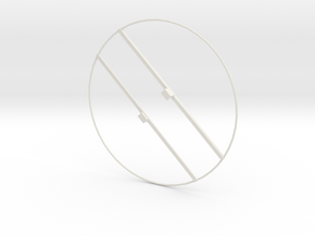 Hubsan Proto X Quadcopter Propeller Protector 2 in White Strong & Flexible