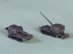 M53 155mm / M55 203mm Howitzer 1/220 in Frosted Ultra Detail