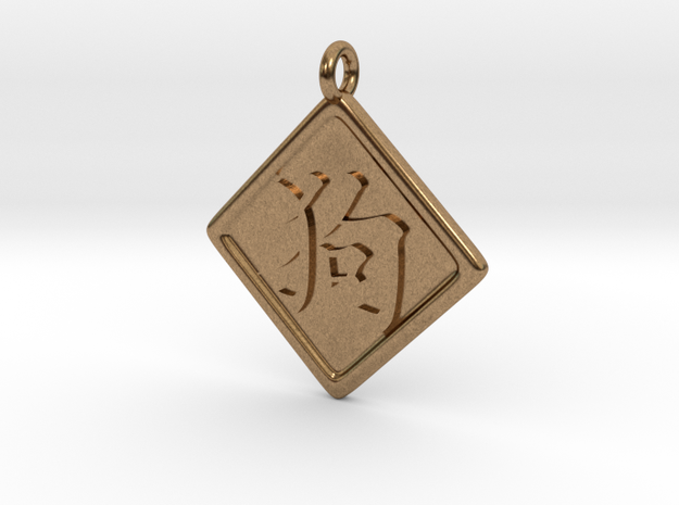 Japanese / Chinese Kanji Pet Tags 3d printed