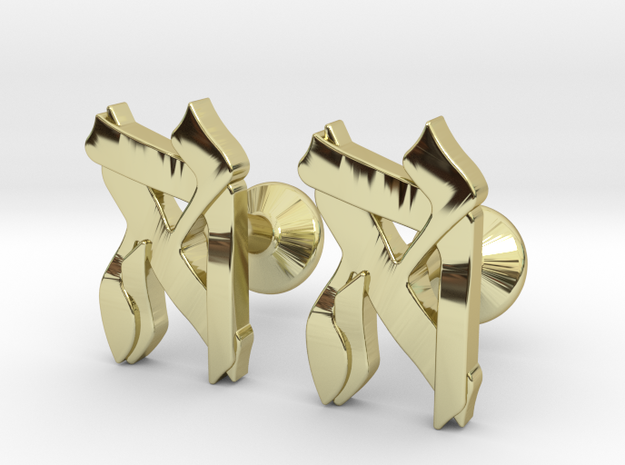"Hebrew Monogram Cufflinks - ""Hay Aleph"" 3d printed"