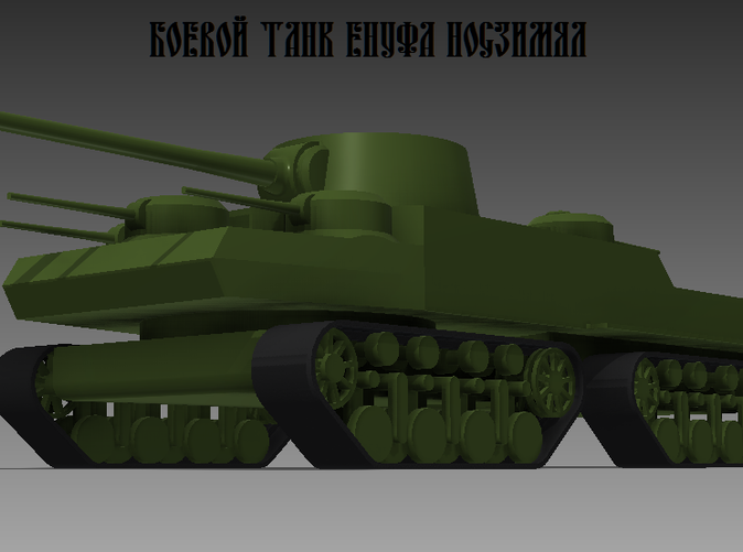 "Reads ""Jenufa Noszimal Battle Tank"" - This is the complete model; the weapons and front tracks are in a seperate file"