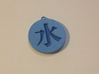 Water Clan Emblem 3d printed After paint (back)