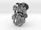 Initial Cufflinks in Premium Silver