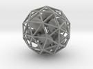 The Skull Ball  in Metallic Plastic