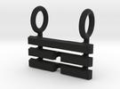 I Ching Trigram Pendant - Ken Upper in Black Strong & Flexible