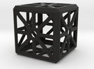 Hollow Box in Black Strong & Flexible