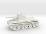 Ho Ni tank (Japan) 1/144
