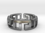 2020 ring