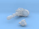 advanced Battle Cannon 001a support