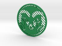 "CSU Ram [3""] in Green Strong & Flexible Polished"