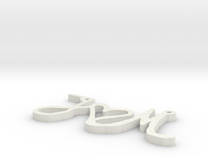 J&M kaulakoru in White Strong & Flexible