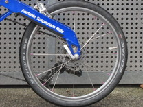 130914 False Edge Bike Dropout - Birdy in Stainless Steel