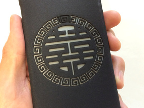 Chinese Lucky Mark 喜喜 iPhone6 case  in Black Strong & Flexible