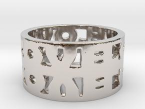 Infinite Love Ring in Rhodium Plated Brass: 5 / 49