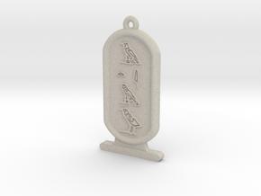 Pharaoh Atem's Cartrouche - Yu-gi-oh! in Natural Sandstone