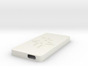 Iphone Houston in White Natural Versatile Plastic