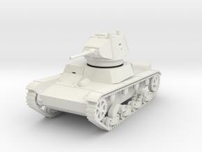PV71 T26 M1939 (1/48) in White Natural Versatile Plastic