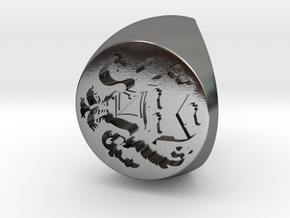 Custom Signet Ring 8 in Polished Silver