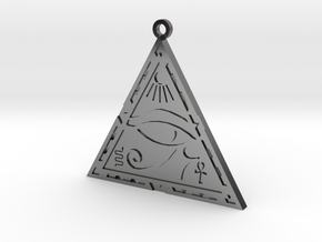Eye Of Horus in Premium Silver