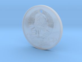 Elektro Coin Pendant in Smooth Fine Detail Plastic