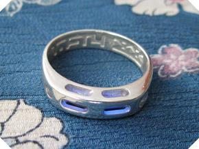 US8 Ring XX: Tritium in Polished Silver