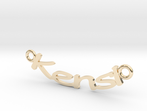 Name Charm in 14k Gold Plated