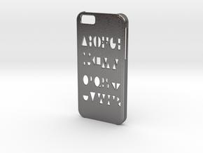Iphone 6 Geometry case in Polished Nickel Steel